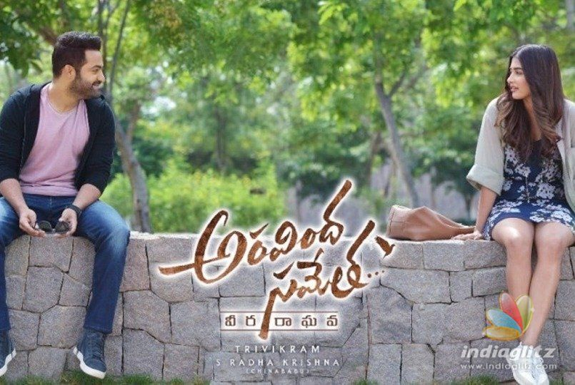 Aravindha Sametha row: Police complaint filed