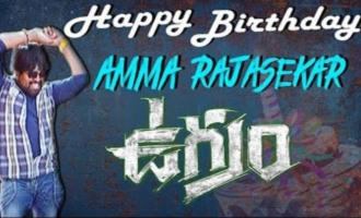 Amma Rajasekar Birthday Special