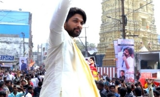Allu Arjun donates one million for 'mandapam'