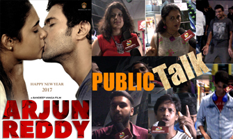 ARJUN REDDY Public Talk