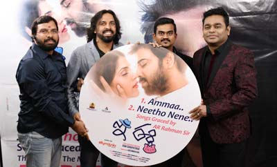 A R Rahman Launches 'E EE' Audio