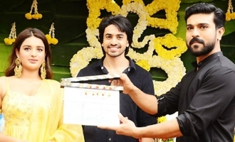 Ashok Galla's debut movie launched, shoot begins