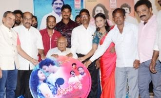 'Ashok Reddy' Audio Launch