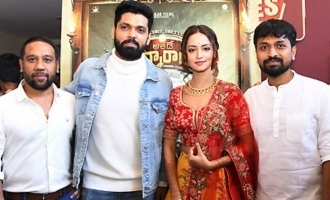 'ASN' Trailer Launch