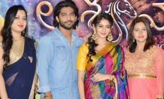 'Aswamedham' Press Meet