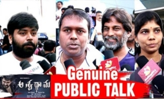 Aswathama Genuine Public Talk