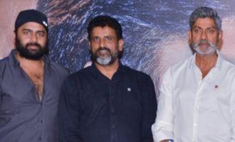 'Aatagallu' Pre Release Event