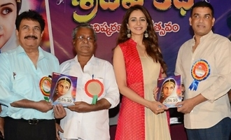 Athiloka Sundari Sridevi Katha Book Launch By Rakul Preet Singh