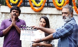 'Athreyapuram Aanimuthyam' Movie Launch