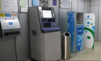 One lakh ATMs to be shut down; Find out reasons