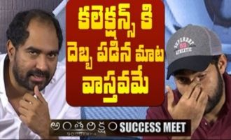 Antariksham Movie Success Meet