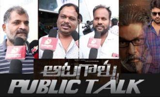 Aatagallu Movie Public Talk