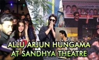 Allu Arjun Hungama At Sandhya Theatre Ala Vaikunthapurramloo | #alluarjun | #poojaheggde