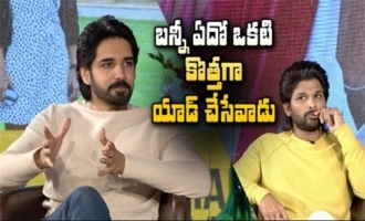 Sushanth Superb Words about Allu Arjun  | Ala Vaikuntapuram Lo
