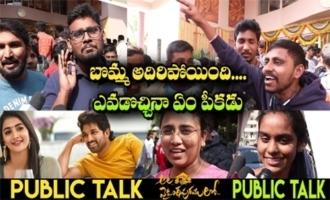 Ala Vaikunthapurramloo Public Talk | Allu Arjun | Pooja Hegde |Trivikram Srinivas | Thaman