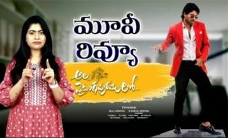 Ala Vaikunthapurramloo Movie Review | #trivikramsrinivas | #alluarjun | #poojaheggde