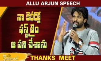 I Did First Time In My Career: Allu Arjun | Ala Vikuntapuramlo Thanks Meet | #alluarjun