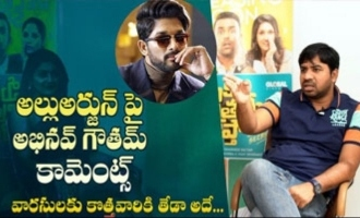 Abhinav Gomatam Comments On Allu Arjun