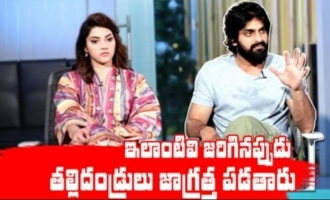 Parents Become Cautious When Things Like This Happen: Naga Shaurya