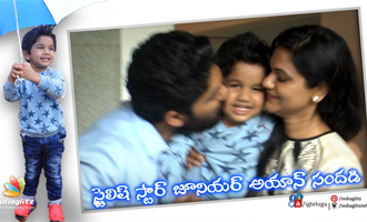 Little Stylish Star Allu Ayaan Playing At His Home