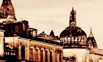 అయోధ్యపై 'నవంబర్- 9' నాటి తీర్పే ఫైనల్.. మార్పులుండవ్!