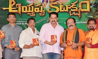 'Ayyappa Kataksham' Audio Launch