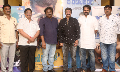 Balakrishna Launches Intelligent Teaser