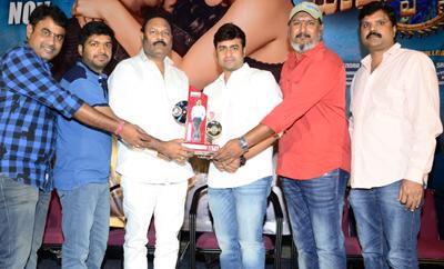 'Balakrishnudu' Pre Release Event