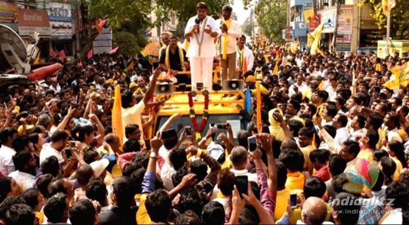 Balakrishna Bul bul comedy in public rally