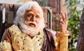 Balakrishna in Bheeshma role