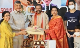 Nandamuri Balakrishna 60th Birthday Celebrations