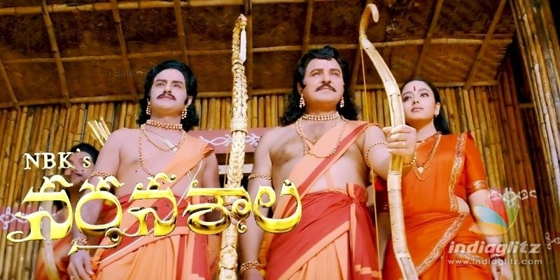 Narthanasala Trailer: Balakrishna, Soundarya, Sri Hari make a mark