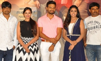 'Brand Babu' Teaser Launch