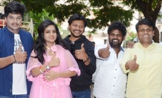 'Bangari Balaraju' Success Celebrations
