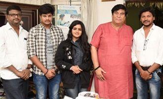 'Bangari Balaraju' Team Meet KV Ramana Chary