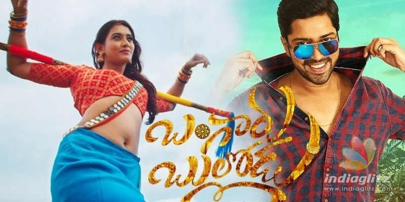 Bangaru Bullodu (2021) Telugu HD Movie
