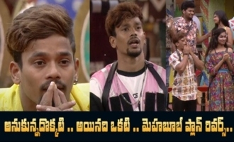 Bigg Boss 4 Telugu Day 25 Episode 26