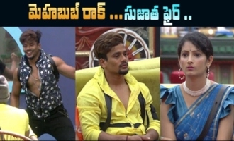 Bigg Boss 4 Telugu Day 26 Episode 27