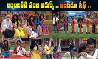 Bigg Boss 4 Telugu Day 28 Episode 29