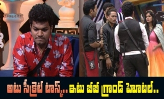 Bigg Boss 4 Telugu Day 30 Episode 31