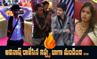 Bigg Boss 4 Telugu Day 31 Episode 32