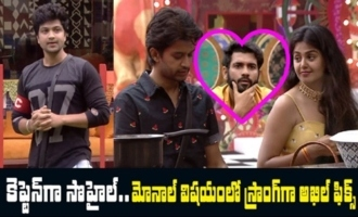 Bigg Boss 4 Telugu Day 32 Episode 33