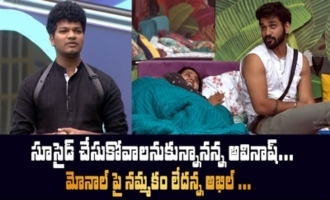 Bigg Boss 4 Telugu Day 33 Episode 34