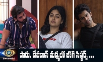 Big Boss 4 Day -10 Highlights | BB4 Episode 11 | BB4 Telugu | Nagarjuna | IndiaGlitz Telugu