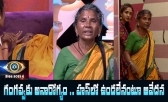 Big Boss 4 Day -11 Highlights | BB4 Episode 12 | BB4 Telugu | Nagarjuna | IndiaGlitz Telugu