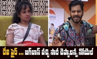 Big Boss 4 Day -12 Highlights | BB4 Episode 13 | BB4 Telugu | Nagarjuna | IndiaGlitz Telugu