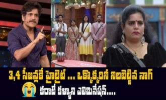 Big Boss 4 Day -13 Highlights | BB4 Episode 14 | BB4 Telugu | Nagarjuna | IndiaGlitz Telugu