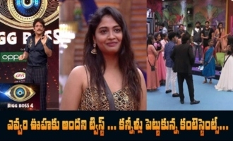Big Boss 4 Day -14 Highlights | BB4 Episode 15 | BB4 Telugu | Nagarjuna | IndiaGlitz Telugu