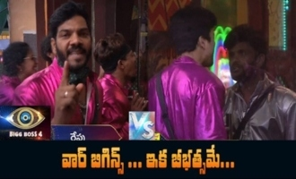 Big Boss 4 Day -16 Highlights | BB4 Episode 17 | BB4 Telugu | Nagarjuna | IndiaGlitz Telugu