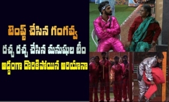 Big Boss 4 Day -17 Highlights | BB4 Episode 18 | BB4 Telugu | Nagarjuna | IndiaGlitz Telugu